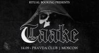 Taake концерт