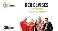 Red Elvises концерт группы