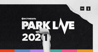 PARK LIVE 2021