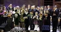 МБФ Владимира Спивакова концерт