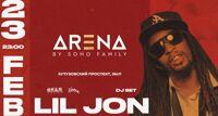 Lil Jon концерт