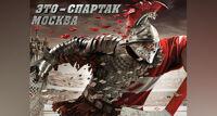 ХК Спартак - ХК Динамо хоккейный матч