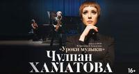 Чулпан Хаматова спектакль