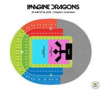 Imagine Dragons концерт