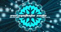 Moscow Synthetic Snow Festival фестиваль