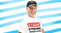 Олег Газманов концерт