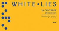 White Lies концерт группы