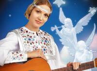 Юлия Славянская концерт