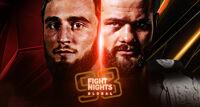 Fight Nights турнир