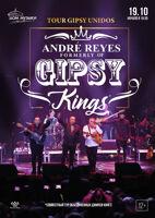 Gipsy Kings концерт