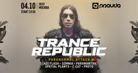 Trance Republic фестиваль