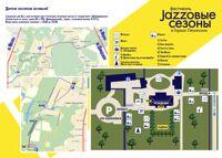 Джазовые сезоны в Горках фестиваль