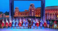 Русское фольклорное шоу «Золотое кольцо» — Russian folklore show «Golden Ring» 28.09/19:30 шоу