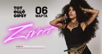 Zivert концерт