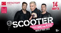 Scooter концерт