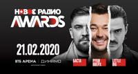 Новое Радио Awards премия