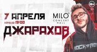 Джарахов концерт