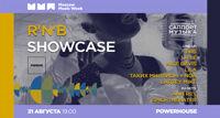 R'N'B Showcase (MMW 2018) 31.08/19:00 концерт