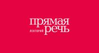 Григорий Остер лекция