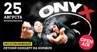 Onyx концерт группы