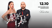 Artik and Asti концерт