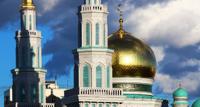 Москва татарская экскурсия
