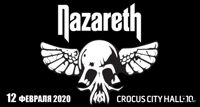 Nazareth концерт группы