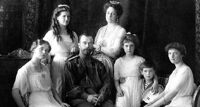 Семья Императора выставка