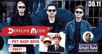 Depeche Mode & Pet Shop Boys Tribute Party концерт