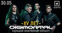 Digimortal концерт группы