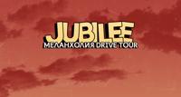 Jubilee концерт