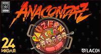 Anacondaz концерт
