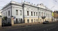 Тайны московских особняков авторская экскурсия