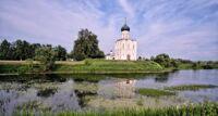 Стольный град Владимир экскурсия