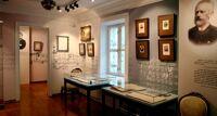 Чайковский и Мир выставка