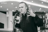 Тюменский симфонический оркестр концерт
