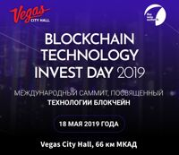 Blockchain Technology Invest Day 2019 курс