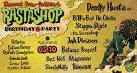 Rastashop фестиваль