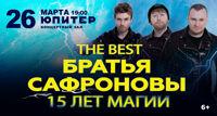 Братья Сафроновы шоу