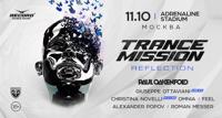 Trancemission фестиваль