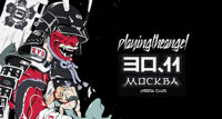 Playingtheangel 30.11/19:00 концерт