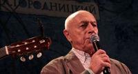 Александр Городницкий концерт