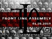 Front Line Assembly концерт