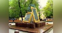 Москва художников и меценатов пешеходная экскурсия