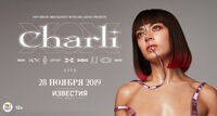 Charli XCX концерт