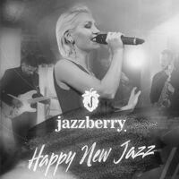 Jazzberry концерт