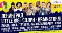 Live Fest Summer`19 Хэдлайнер - группировка Ленинград 17.08/12:00