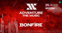 Adventure The Music - Day 2B фестиваль