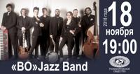 «BO» Jazz Band концерт