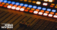 Лаборатория звука «Sound Day» цикл концертов